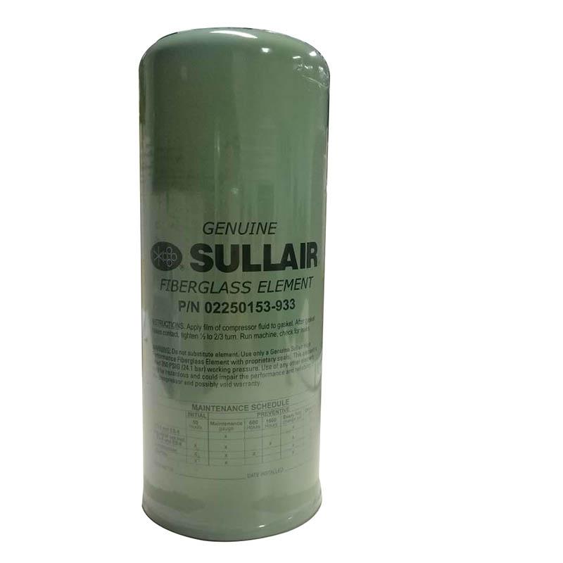 寿力空压机原装配件——油过滤器