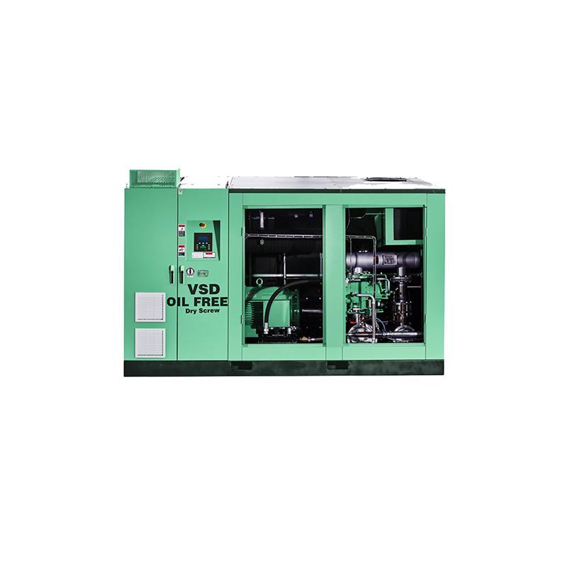 寿力DS系列干式无油螺杆空气压缩机