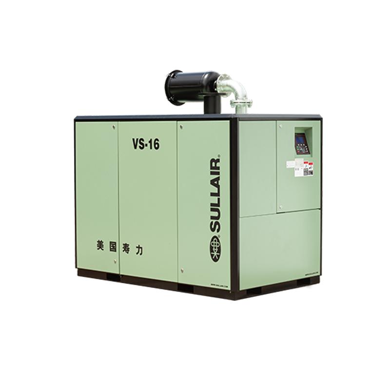 寿力螺杆真空泵 VS系统