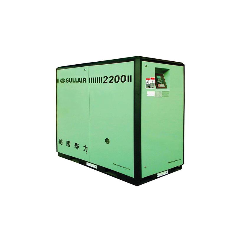 寿力螺杆式空压机 WS1800-WS7500系列